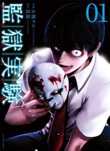 MangaPark.com